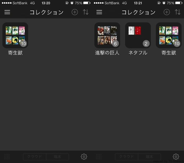 Kindleライブラリ整理