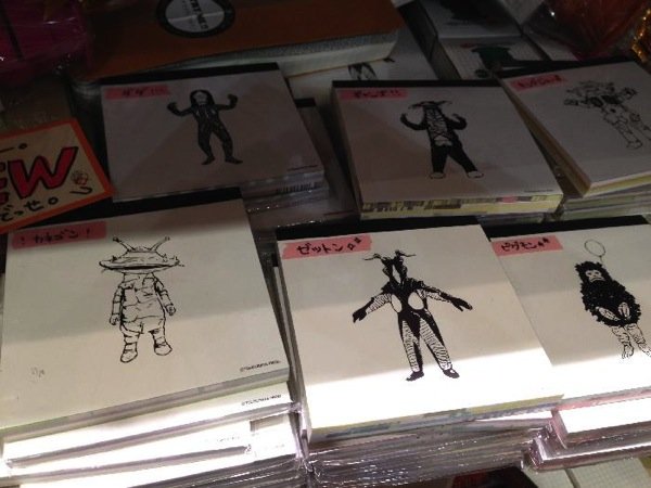 ウルトラマン怪獣のメモ帳