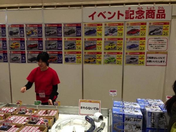 トミカ博in札幌・限定商品