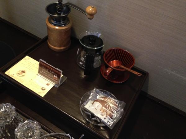 ラビスタ函館ベイコーヒーミル
